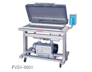 自動真空包装機FVSⅡ-400Ⅱ・500Ⅱ・500L(真空包装機)