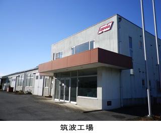 日本工業刃物株式会社