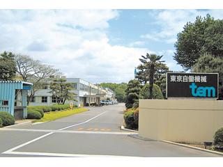 TOKYO AUTOMATIC MACHINERY WORKS, LTD.