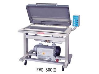 自动真空包装机FVSⅡ-400Ⅱ/500Ⅱ/500L(真空包装机)
