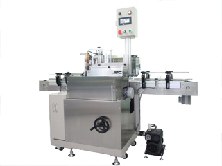 AUTOMATIC LABELING MACHINE (EXPERT LABELER)