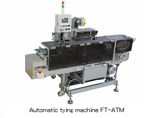 NEWLONG MACHINE WORKS, LTD.
