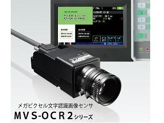 MVS-OCR2